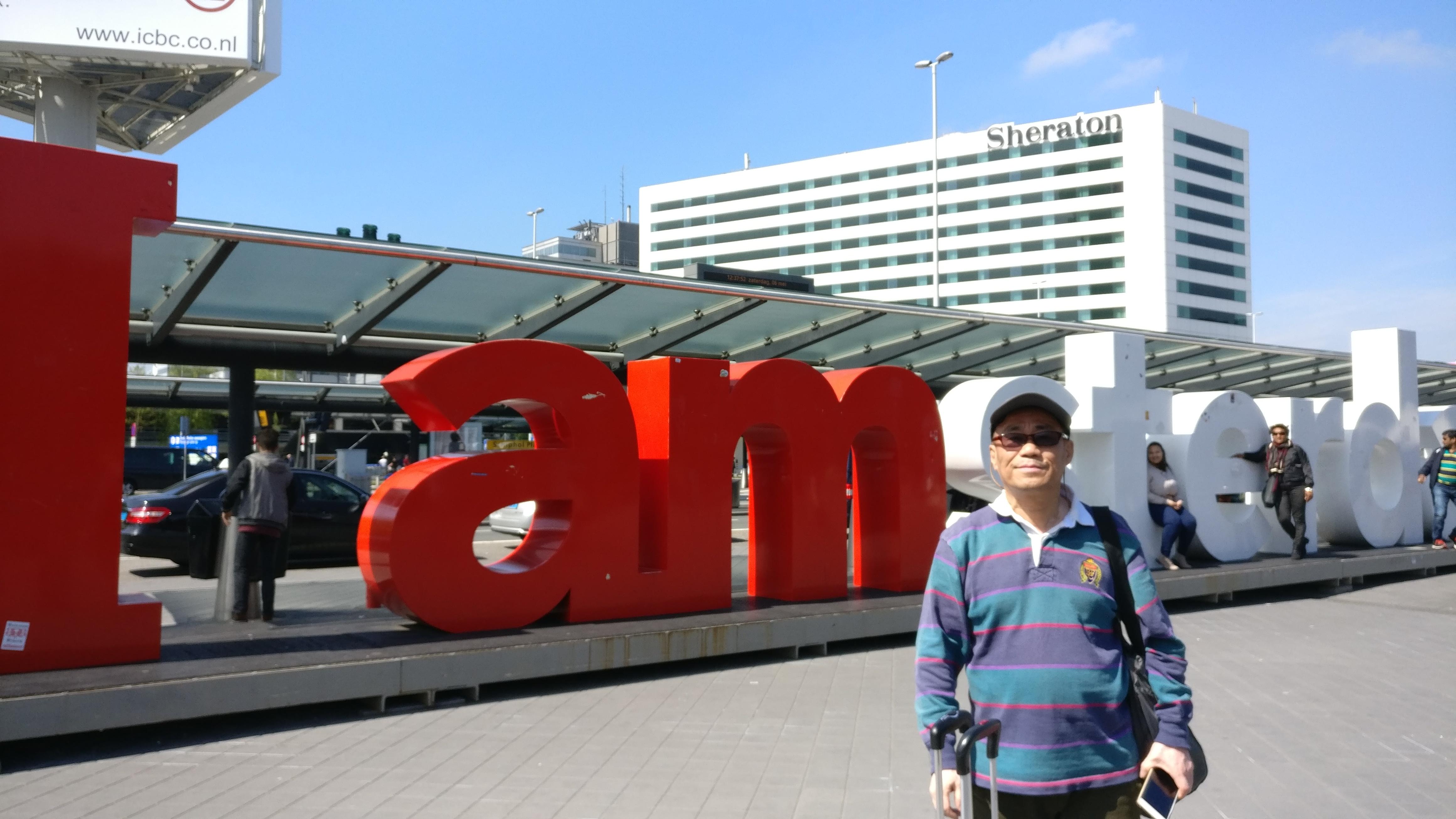 5月6日 |  到阿姆斯特丹了